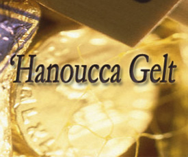 and#8216;Hanoucca Guelt